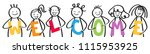 smiling group of stick figures... | Shutterstock .eps vector #1115953925