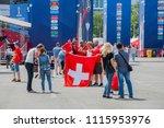 rostov on don  russia june 16... | Shutterstock . vector #1115953976
