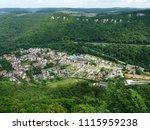 lichtenstein   germany   06.17... | Shutterstock . vector #1115959238