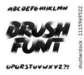 hand drawn brush stroke... | Shutterstock .eps vector #1115969522