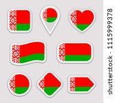belarus flag vector set.... | Shutterstock .eps vector #1115999378