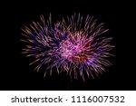 beautiful firework from water... | Shutterstock . vector #1116007532