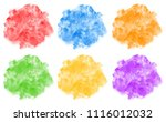 set  collection of watercolor... | Shutterstock . vector #1116012032
