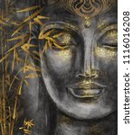 buddha   digital art collage... | Shutterstock . vector #1116016208