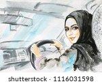 hand drawn arabian woman drive... | Shutterstock . vector #1116031598