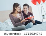romantic holiday. joyful young... | Shutterstock . vector #1116034742