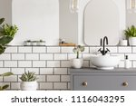 real photo of a washbasin on a... | Shutterstock . vector #1116043295