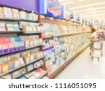 abstract blurred customer... | Shutterstock . vector #1116051095