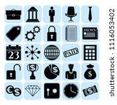 set of 25 business high quality ... | Shutterstock .eps vector #1116053402