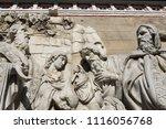 the destroyed high relief taken ... | Shutterstock . vector #1116056768