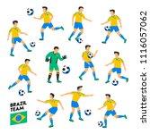 brazil football team. brazil... | Shutterstock .eps vector #1116057062