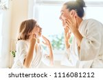 happy family  mother and... | Shutterstock . vector #1116081212