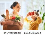 family shopping. mother and her ... | Shutterstock . vector #1116081215