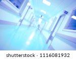 long illuminated hallway of...   Shutterstock . vector #1116081932