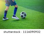 kid soccer trap and control... | Shutterstock . vector #1116090932