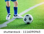kid soccer trap and control... | Shutterstock . vector #1116090965