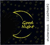 good night and sweet dreams... | Shutterstock .eps vector #1116096692