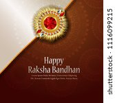 decorated rakhi for indian... | Shutterstock .eps vector #1116099215
