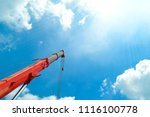 high arms of crane in building... | Shutterstock . vector #1116100778
