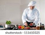 happy smiling mature chef...   Shutterstock . vector #111610325