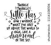 twinkle twinkle little star...   Shutterstock .eps vector #1116108506