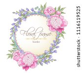 vector delicate invitation with ... | Shutterstock .eps vector #1116119525