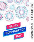 vector happy independence day... | Shutterstock .eps vector #1116131252