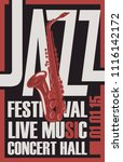 vector poster for a jazz... | Shutterstock .eps vector #1116142172