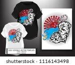 t shirt design japanese style.... | Shutterstock .eps vector #1116143498