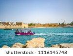 boat in acre marina | Shutterstock . vector #1116145748