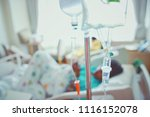 Focus on iv drip chamber and iv ...