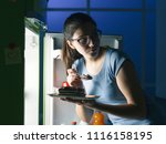 woman in the kitchen having a... | Shutterstock . vector #1116158195