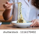 close up woman hands using... | Shutterstock . vector #1116170402