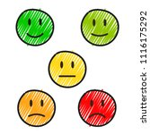 5 hand drawing smile faces ... | Shutterstock .eps vector #1116175292