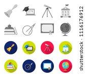 books  an apple  a compass with ... | Shutterstock .eps vector #1116176912