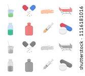 solution  warmer  syringe ... | Shutterstock .eps vector #1116181016