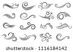 set of ornamental filigree... | Shutterstock .eps vector #1116184142