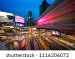 kuala lumpur  malaysia   july... | Shutterstock . vector #1116206072
