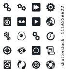 set of vector isolated black... | Shutterstock .eps vector #1116226622