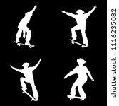 silhouettes of skateboarders... | Shutterstock .eps vector #1116235082