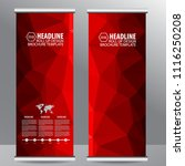 roll up business brochure flyer ... | Shutterstock .eps vector #1116250208