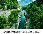 beautiful water in soca river... | Shutterstock . vector #1116250562