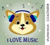 a cute bear is a brown musician ... | Shutterstock .eps vector #1116256808