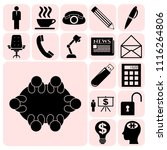 set of 17 business high quality ... | Shutterstock .eps vector #1116264806