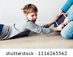 computer addiction  father... | Shutterstock . vector #1116265562