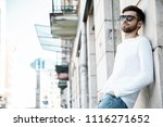 a young man travels through the ... | Shutterstock . vector #1116271652