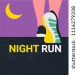 athlete runner feet running or... | Shutterstock .eps vector #1116279338