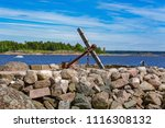 large ancient anchor in... | Shutterstock . vector #1116308132