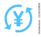 yen sign icon  currency sign  ... | Shutterstock .eps vector #1116310856