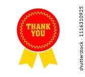 greeting thank you tag on... | Shutterstock .eps vector #1116310925